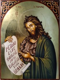 Αγιογραφία, Αγιος Ιωάννης Πρόδρομος