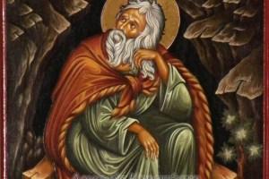 Αγιογραφία Ο Προφήτης Ηλίας,