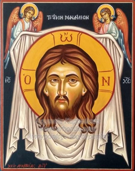Το Άγιον Μανδήλιον, αγιογραφίες εικόνες κατα παραγγελία
