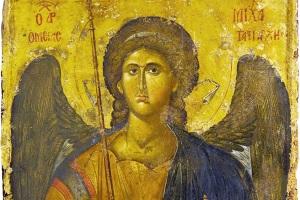 Μαθήματα αγιογραφίας, Αρχάγγελος Μιχαήλ